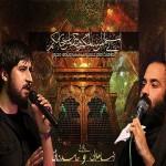 دانلود آهنگ امام حسین از حامد زمانی و رضا هلالی با لینک مستقیم