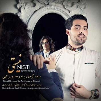 Saeed Kermani & Amirhossein Rahimi - Nisti دانلود آهنگ جدید سعید کرمانی و امیرحسین رحیمی به نام نیستی