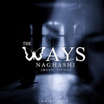 دانلود موزیک ویدیو نقاشی از The Ways با لینک مستقیم (sakhamusic.ir)8The Ways Naghashi Video SingerFasakhamusic.ir 355x355