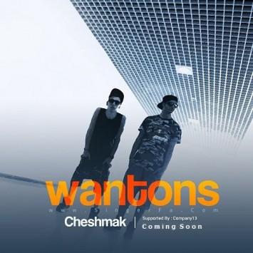 دانلود آهنگ چشمک از وانتونز و AFX با لینک مستقیم (sakhamusic.ir)8Wantons Cheshmak Singer Fasakhamusic.ir 355x355