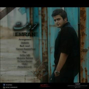 (sakhamusic.ir)9Emran Haroometsakhamusic.ir 355x355 - دانلود آهنگ حرومت از عمران با لینک مستقیم
