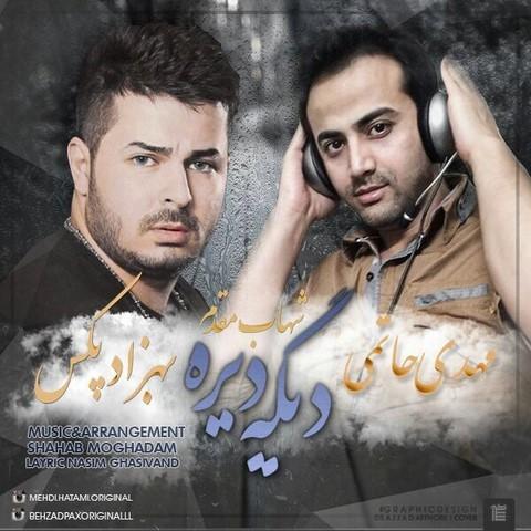 Mehdi Hatami – Dige Dire