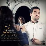 دانلود آهنگ نیستی از سعید کرمانی و امیرحسین رحیمی با لینک مستقیم