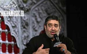 دانلود مداحی شب سوم محرم 94 از حاج حسن خلج با لینک مستقیم s10 300x187