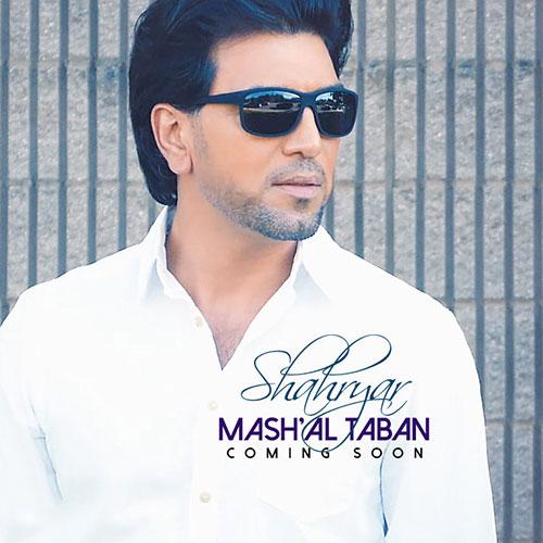 (sakhamusic.ir)15Shahryar-Mashal-Tabansakhamusic.ir