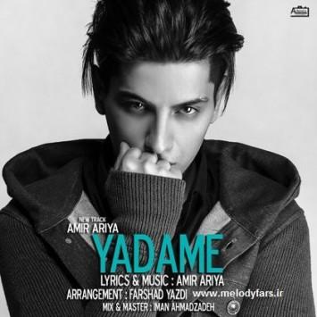 Amir-Ariya-Yadame