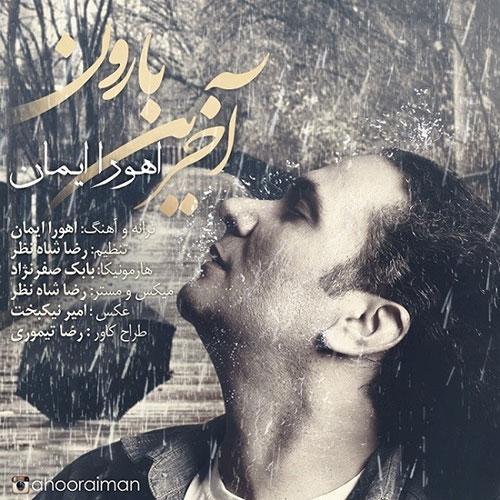 (sakhamusic.ir)28Ahoora-Iman-Akharin-Baroonsakhamusic.ir