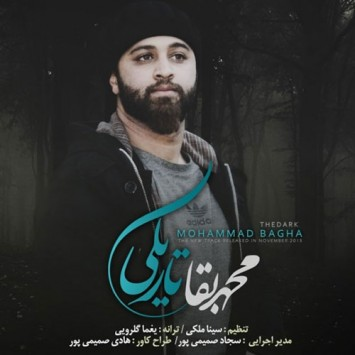 دانلود آهنگ محمد بقا به نام تاریکی