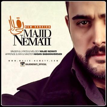دانلود آهنگ بی قرار از مجید نعمتی با لینک مستقیم (sakhamusic.ir)6Majid Nemati Bighararsakhamusic.ir 355x355