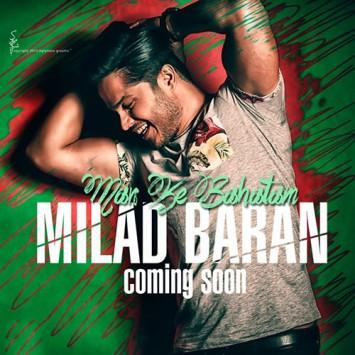 دانلود آهنگ من که باهاتم از میلاد باران با لینک مستقیم (sakhamusic.ir)6Milad Baran Man Ke Bahatamsakhamusic.ir 355x355