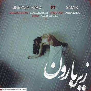 http://sakhamusic.ir/wp-content/uploads/2015/11/(sakhamusic.ir)7Shervin Hero FT Samir - Zire Baroonsakhamusic.ir-355x355.jpg
