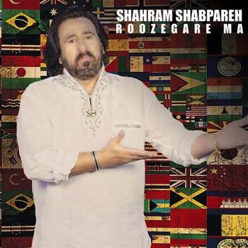 Shahram Shabpareh - Roozegare Ma