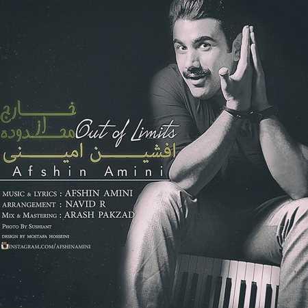 Afshin Amini - Kharej Az Mahdodeh-min