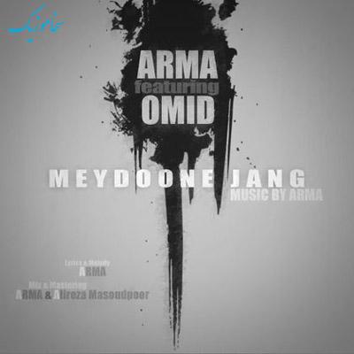 Arma-Meydoone-Jang