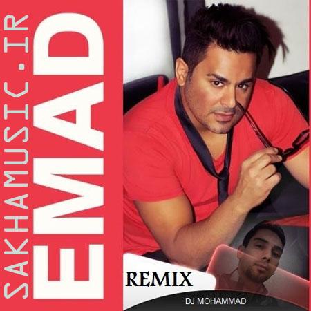 Emad-Mix-Shadi