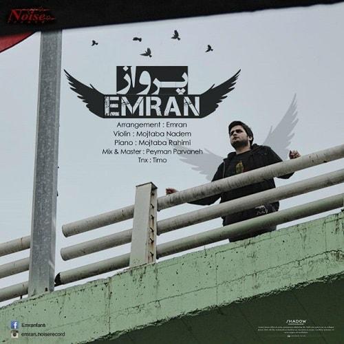 Emran-Parvaz-sakhamusic.ir-min (1)
