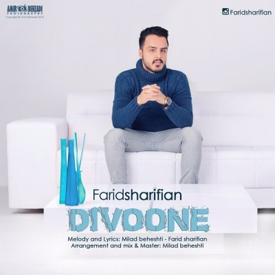 Farid-Sharifian-Divoone-Ft-Milad-Beheshti-sakhamusic.ir-min (1)
