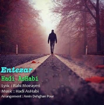 Hadi-Ashabi-Entezar-min