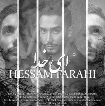 Hessam-Farahi-Ey-Khoda