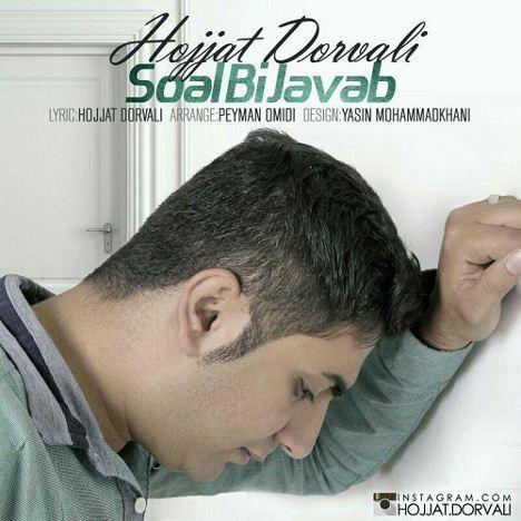 Hojjat Dorvali - Soale Bi Javab
