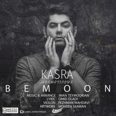 Kasra-Hormatipour-Bemoon