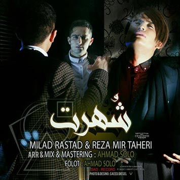 Milad-Rastad-And-Reza-Mirtaheri-Shohrat