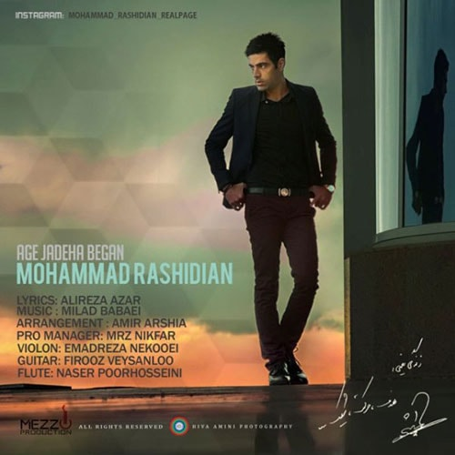 Mohammad-Rashidian-Age-Jadeha-Began-sakhamusic.ir-min