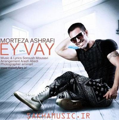 Morteza-Ashrafi-Eyvay