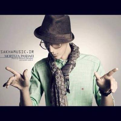 دانلود آهنگ غیر ممکن از مرتضی پاشایی با لینک مستقیم Morteza Pashaei Yadam Bashi