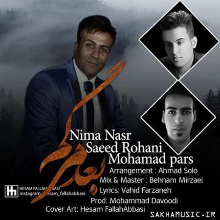 Nima-Nasr-Ft-Mohammad-Pars-Baade-Margam