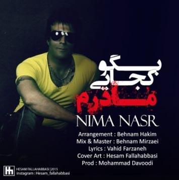 Nima-Nasr-Madar-min