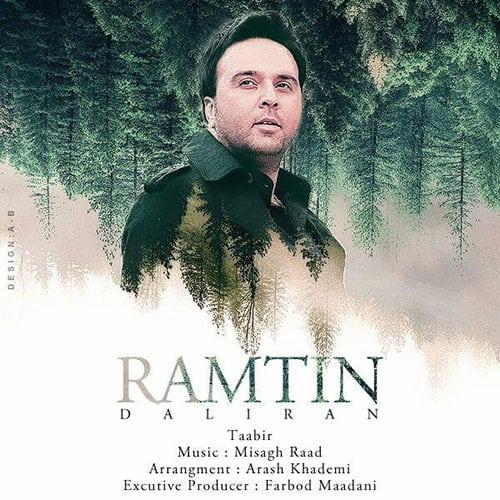 Ramtin-Daliran-Taabir-sakhamusic.ir-min