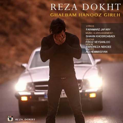 Reza Dokht - Ghalbam Hanooz Gireh