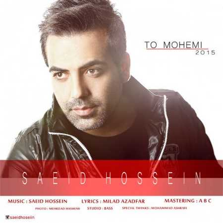Saeid Hossein – To Mohemmi