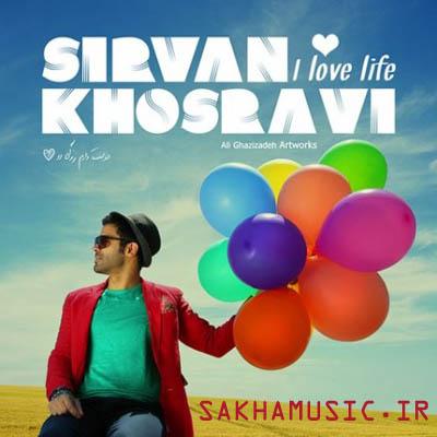 Sirvan Khosravi Doost Daram Zendegiro - دانلود موزیک ویدیو دوست دارم زندگی رو از سیروان خسروی با لینک مستقیم
