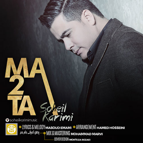 Soheil-Karimi-Ma-2-Ta-min
