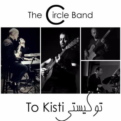 The-Circle-Band-To-Kisti-min