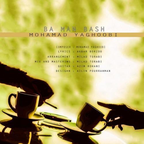 دانلود آهنگ با من باش از محمد یعقوبی با لینک مستقیم sakha232