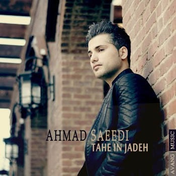 دانلود آهنگ ته این جاده از احمد سعیدی با لینک مستقیم sakha268 min