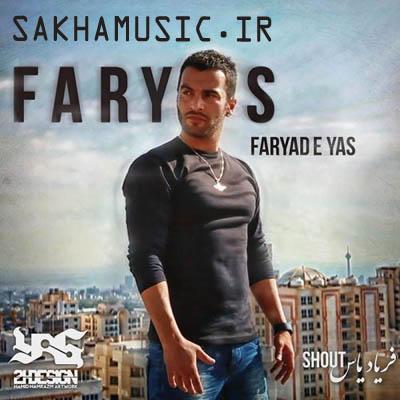 yas-faryad