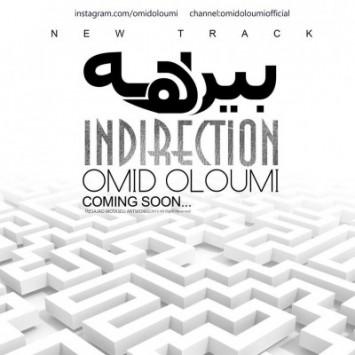 Omid-Oloumi-Birahe
