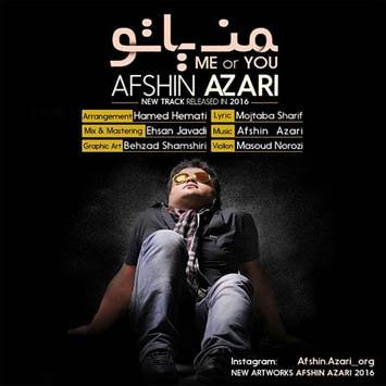 Afshin-Azari-Man-Ya-To-min