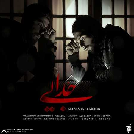 Ali Sasha – Jodaei (Ft Moh3n)-min