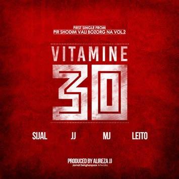 Alireza-JJ-Sijal-Vitamine-30-Ft-Sohrab-MJ-Behzad-Leito (1)-min