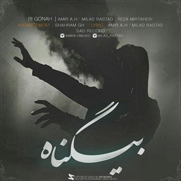 Amir-AH-Milad-Rastad-Reza-Mir-Taheri-Bi-Gonah-min