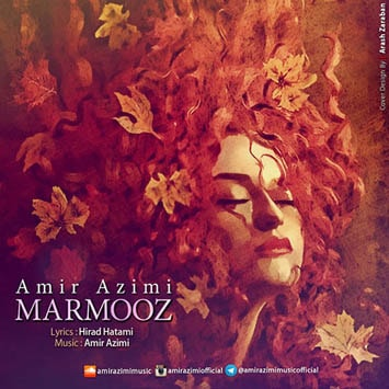 دانلود آهنگ جدید امیر عظیمی به نام مرموز Amir Azimi Marmooz min