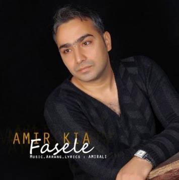 Amir-Kia-Faseleh-min (1)