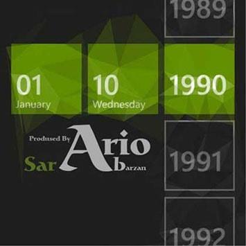 Ario-Barzan_Sarab-min