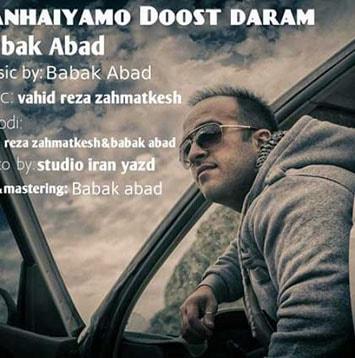 Babak-Abad_Tanhaiyamo-Doost-Daram-min