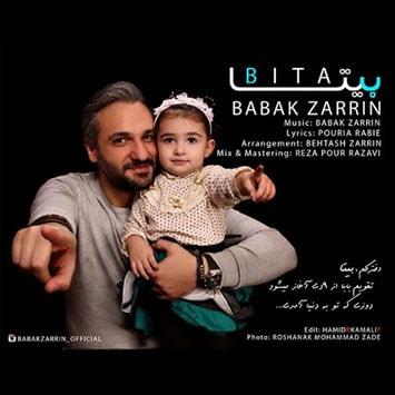 Babak Zarrin Bita min - دانلود آهنگ جدید بابک زرین به نام بیتا